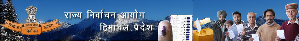 HP State Election Commission .::.
