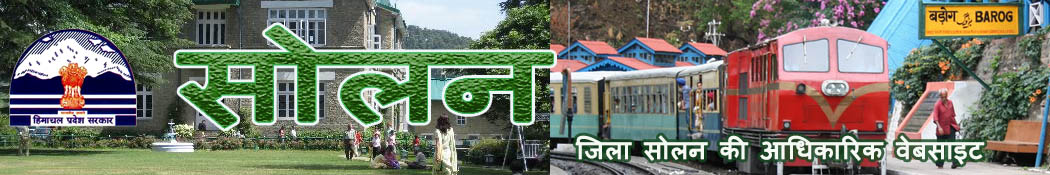 Solan Official Website of District Solan