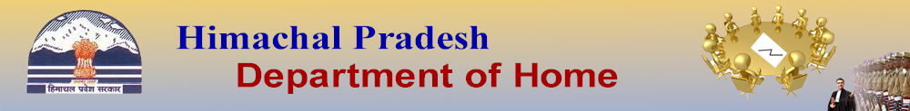 Home Department, Government of Himachal Pradesh