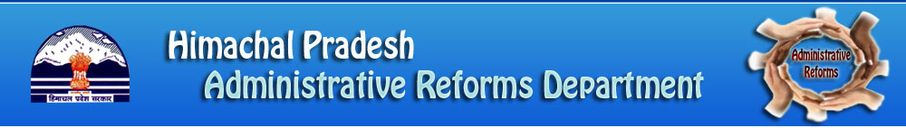 Administrative Reforms Department, Government of Himachal Pradesh