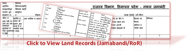 Click To View Land Records(Jamabandi & Shajra Nasb)