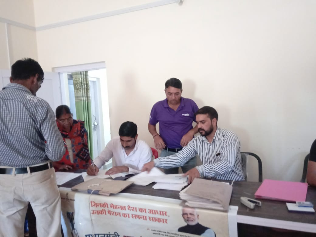 Labour & Employment Department, Government of Himachal Pradesh