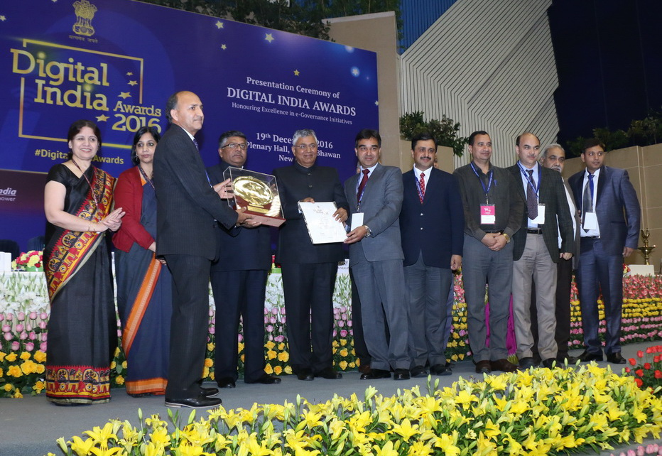 Digital India eGovernance Awards